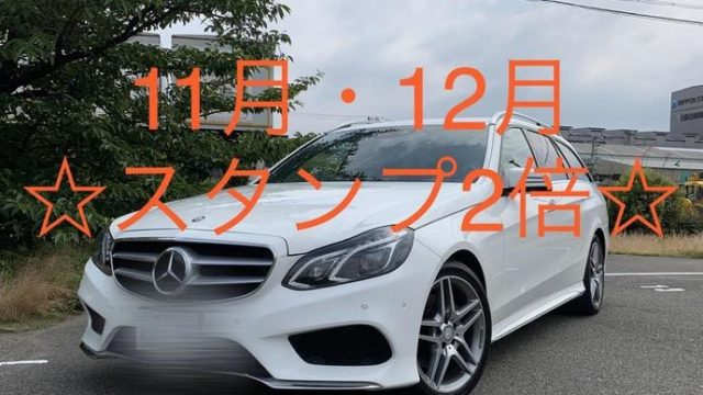 E-CLASS STATIONWAGON MERCEDES BENZ 2013